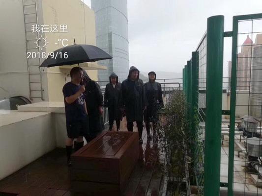 """罗湖区社会福利中心坚守岗位做好台风""""山竹""""期间安全生产工作"""